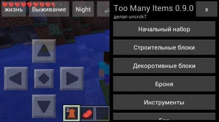 minecraft 1.7 apk