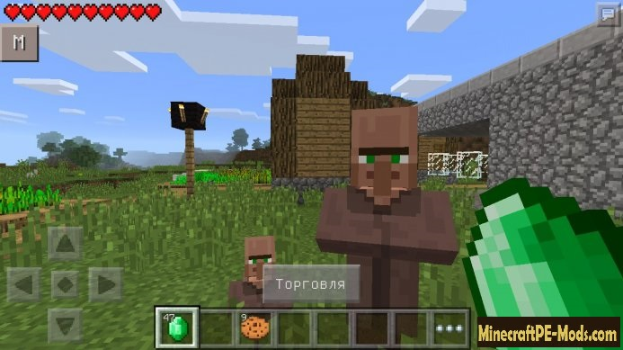 qoguwofi can you trade with villagers in minecraft pe 0 13 1