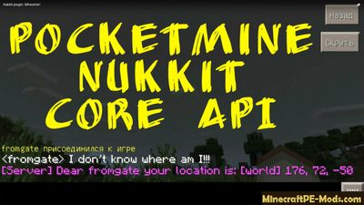 PocketMine Nukkit Core API MCPE Plugin 1.0.6.0, 1.0.4.11, 1.0.4, 1.0.0